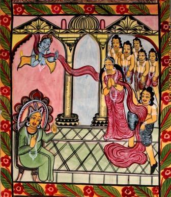 Šventieji Indijos raštai
